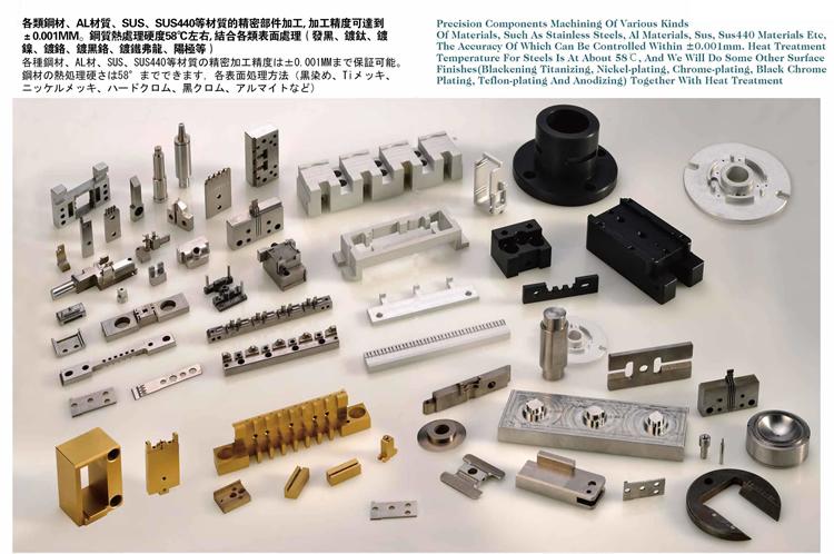 东莞精密零件镜面加工专业的工厂-东莞市鸿协精密治具有限公司